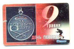 Ukraine (027-Kiev) May 9 - Victory Day Medal ,90 Min TK - Ucraina