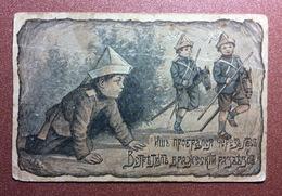 Original! Russia WWI Propaganda Gas Respirators Postcard 1915 Red Cross Artist Signed LAVROV Boy Warrior - Illustrateurs & Photographes
