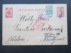 Russland / Besetzte Gebiete Nach Wien 1916 Zensurabteilung Wien. Kastenstempel R3 No. 13. Interessant??!! - 1917-1923 Republic & Soviet Republic
