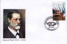 Belgien Belgie Belgium 2001 - Sigmund Freud - österreichischer Nervenarzt - Belgien