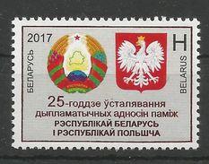 BY 2017- JOINT ISSUES BY POLAND, BELORUSSIA, 1 X 1v, MNH - Gemeinschaftsausgaben