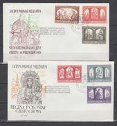 VATICAN  1966  N ° 451 / 456 Oblitéré  Sur 2 Envelppes - Oblitérés