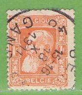 MiNr.76b O Belgien - 1905 Breiter Bart