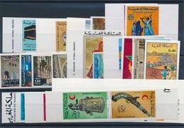 BH-157: MAROC:  Lot  Avec 15 Non Dentelés** + 4 Têtes- Bêche - Marruecos (1956-...)