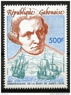 Gabon, 1979, Captain James Cook, Explorer, Sailing Ship, Tall Ship, MNH, Michel 707 - Gabon (1960-...)