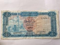 LIBYA 1 DINAR CIRCULATED - Libia