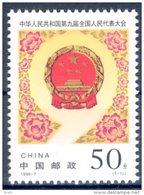 1998 Cina, Congresso Nazionale Popolare, Serie Completa Nuova (**) - Neufs