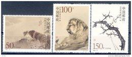 1998 Cina, Pitture Xiangning, Serie Completa Nuova (**) - 1949 - ... République Populaire