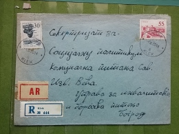 LETTER, COVER YUGOSLAVIA, SERBIA, KLEK - Covers & Documents