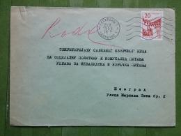 LETTER, COVER YUGOSLAVIA, SERBIA, LESKOVAC - 1945-1992 Socialist Federal Republic Of Yugoslavia