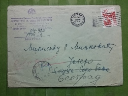 LETTER, COVER YUGOSLAVIA, SERBIA, SOKO BANJA - Covers & Documents