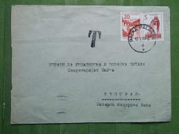 LETTER, COVER YUGOSLAVIA, SERBIA, BACKA PALANKA - Covers & Documents