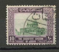 JORDANIE - MOSQUÉE -  N° Yt  303 Obli - Jordanie