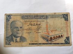 TUNISIA DEMI DINAR 1965 VERY CIRCULATED - Tunisia