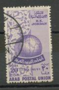JORDANIE - UNION POSTALE ARABE -  N° Yt  294 Obli. - Jordanie