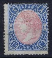 Spain:  Ed 76 Mi Nr 63  Not Used (*) SG 1865 - 1850-68 Koninkrijk: Isabella II