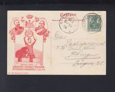 Dt. Reich GSK 1906 Jübiläums-Gewerbeausstellung Rottenburg - Deutschland