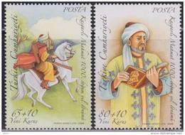 LR82. Turkey, 2008, Mahmud Al-Kashgari, MNH (**) - 1921-... Republik