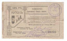 Russia // Kyshtym Society Of Mining Plants 5 Rubles - Russia