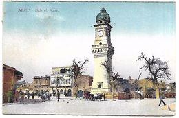 SYRIE - ALEP - Bab El Nasr - Syrie