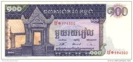 CAMBODIA 100 RIELS ND (1972) P-12b UNC [KH112b] - Kambodscha