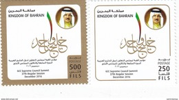 Bahrain New Issue 2016, GCC Supreme Council 2 Stamps Complete Set MNH-  Pay. SKRILL - Bahrain (1965-...)