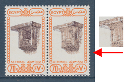 Egypt - 1989 - Scarce - Unseen - Unrecorded - 70 Piasters - Pair - Original & Error ( Architecture And Art Of Egyptian ) - Egypt