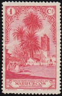 SPANISH MOROCCO - Scott #93 Mosque Of Alcazarquivir / Mint NG Stamp - Spanish Morocco