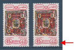 Egypt - 1989 - Scarce - Original & Printing Error - ( Architecture And Art Of Egyptian ) - Egypt