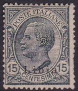 Italy-Colonies And Territories-Libya S 33 1922 ,15c Gray Type 2,mint Hinged - Libya