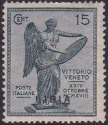 Italy-Colonies And Territories-Libya S 36 1922 ,Victory,15c Green  Gray Mint Hinged - Libya
