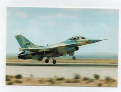 GENERAL DYNAMICS F-16...AIR COMBAT FIGHTER - 1946-....: Moderne