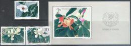 China  1986   Sc#2045-8 Flowers Set/souv Sheet   MH*  2016 Scott Value $17 - 1949 - ... Repubblica Popolare