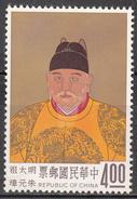 CHINA REPUBLIC   SCOTT NO. 1358       MNH     YEAR 1962 - Nuovi