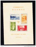 JAPON BLOC 2 * MH, TIMBRES ** MNH, PARC NATIONAL DE NIKKO. (5CT47) - Blocks & Sheetlets
