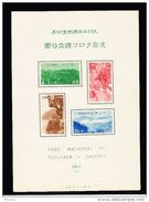 JAPON BLOC 7  ** MNH, PARC NATIONAL DE TUGITAKA - TAROKO. (5CT46) - Blocks & Sheetlets