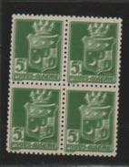 ALGERIE               N° YVERT   183a X 4    NEUF SANS CHARNIERES  ( N 518 ) - Neufs