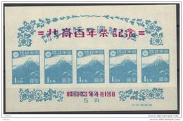JAPON Y&T BL 10A ** MNH. (OTJ2) - Blocks & Sheetlets