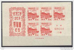 JAPON Y&T BL 11 ** MNH. (OTJ3) - Blocks & Sheetlets