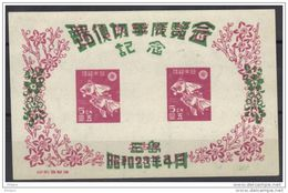 JAPON Y&T BL 15B ** MNH. (OTJ6) - Blocks & Sheetlets