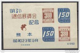 JAPON Y&T BL 16 ** MNH. (OTJ7) - Blocks & Sheetlets