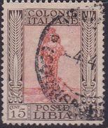 Italy-Colonies And Territories-Libya S 48 1924-29 ,Pictorials No Watermark,15c Diana Of Ephesus,used - Libya