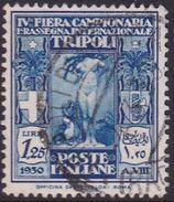 Italy-Colonies And Territories-Libya S 89 1930 4th Tripoli Fair,1,25 Lira C Used - Libya