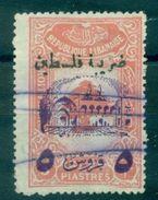 GRAND LIBAN N° 201 J (cat Maury 2009 ) Oblitéré TB Cote : 500 €. - Used Stamps