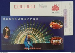Peacock Lantern,China 2009 Zibo Hometown Of Chinese Lantern Advertising Postal Stationery Card - Peacocks