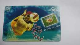 Austria-(f174)-mega Card 1-(705l)-tirage-7.010-used Card+1 Card Prepiad Free - Austria