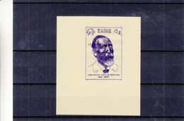 U.P.U.- Heinrich Von Stephan - Zaire - COB 1124 - épreuve De Couleur - Impression Taille Douce - - U.P.U.