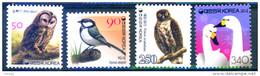 Korea 2005 2006 Def Birds Bird Owl Swan Fauna 4v MNH - Korea, South