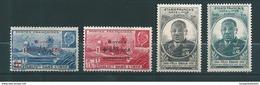 Colonie Timbres   Des Indes  De 1944/45  N°231/32 + 234/35  Neufs * - India (1892-1954)