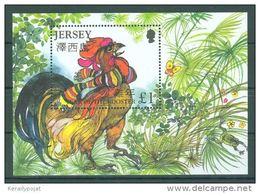 Jersey - 2005 Year Of Rooster Block MNH__(TH-7384) - Jersey